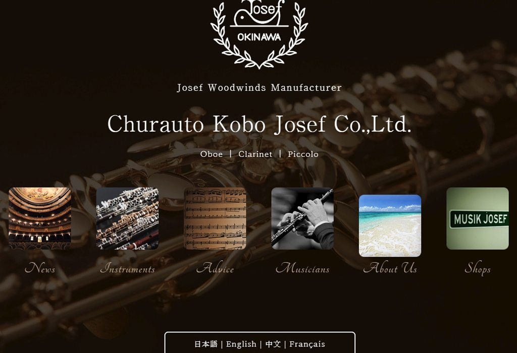 2017-10-31_josef_woodwinds